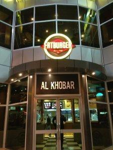 Fatburger in Khobar