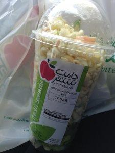 Diet Center - Ar Rabi in Riyadh