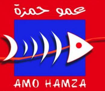 Amo Hamza - Ar Rawdah in Riyadh