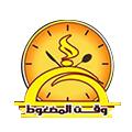 Waqt Al Madghout in Riyadh