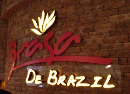 Brasa de Brazil - Seef Mall in Dammam
