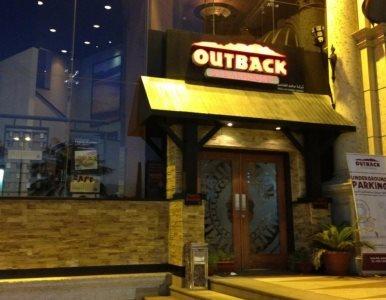 Outback Steakhouse in Jeddah