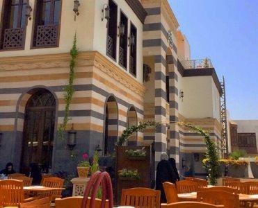 Naranj Restaurant in Jeddah