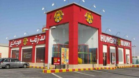Hungry Bunny - Shatea Mall in Dammam