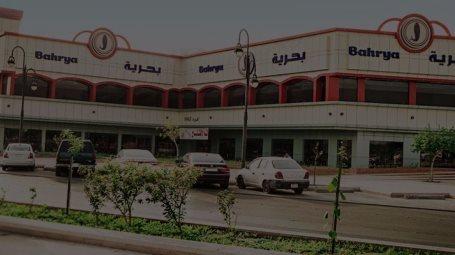 Baharya  - Ring Road in Madinah