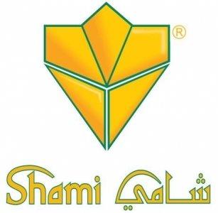 Shami - Ad Difa in Madinah