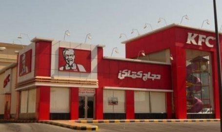 KFC - King Saud Street in Dammam