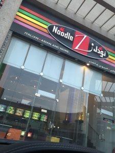 Noodlez in Khobar