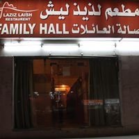 Lazazish Restaurant - Ad Diyaf.. in Makkah