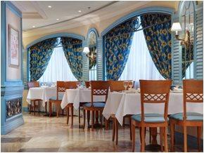 Shahd Restaurant - Le Meridien.. in Makkah