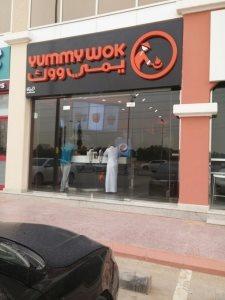 Yummy Wok - Al Dhubbat in Riyadh