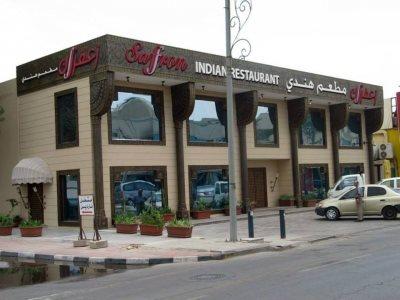 Saffron Indian Restaurant in Dammam