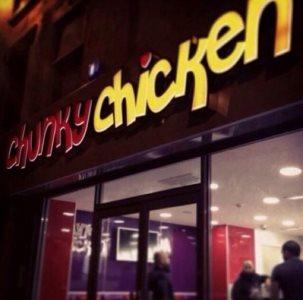 Chunky Chicken - Jubaila in Riyadh