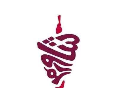 Shawarmer - Al Jazeerah in Riyadh