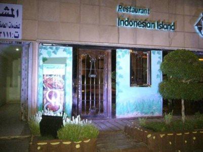 Indonesian Islands Restaurant in Riyadh