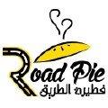 Road Pie - Al Aqrabiah in Khobar
